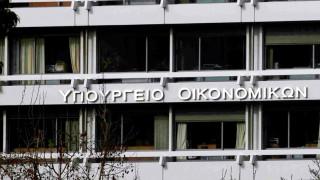 «Σαφάρι» 100.000 φορο-ελέγχων από τη ΓΓΔΕ το 2016