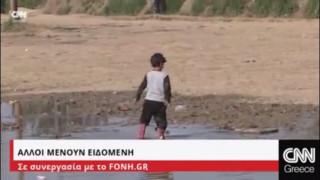 Άλλοι μένουν Ειδομένη & άλλοι ψάχνουν νέους δρόμους  (video)