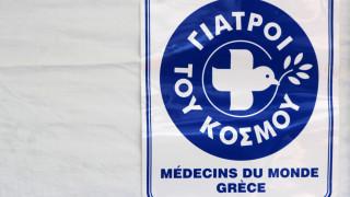 Αποχωρούν από το Hot Spot της Χίου οι Γιατροί του Κόσμου