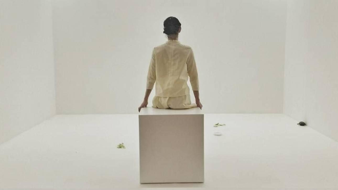 As One: Η σύλληψη και η απόδοση στην Performance Art