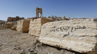 Εντοπίσθηκε ομαδικός τάφος αμάχων στην Παλμύρα