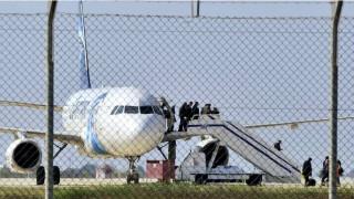 H Aίγυπτος ζήτησε την έκδοση του αεροπειρατή της Λάρνακας