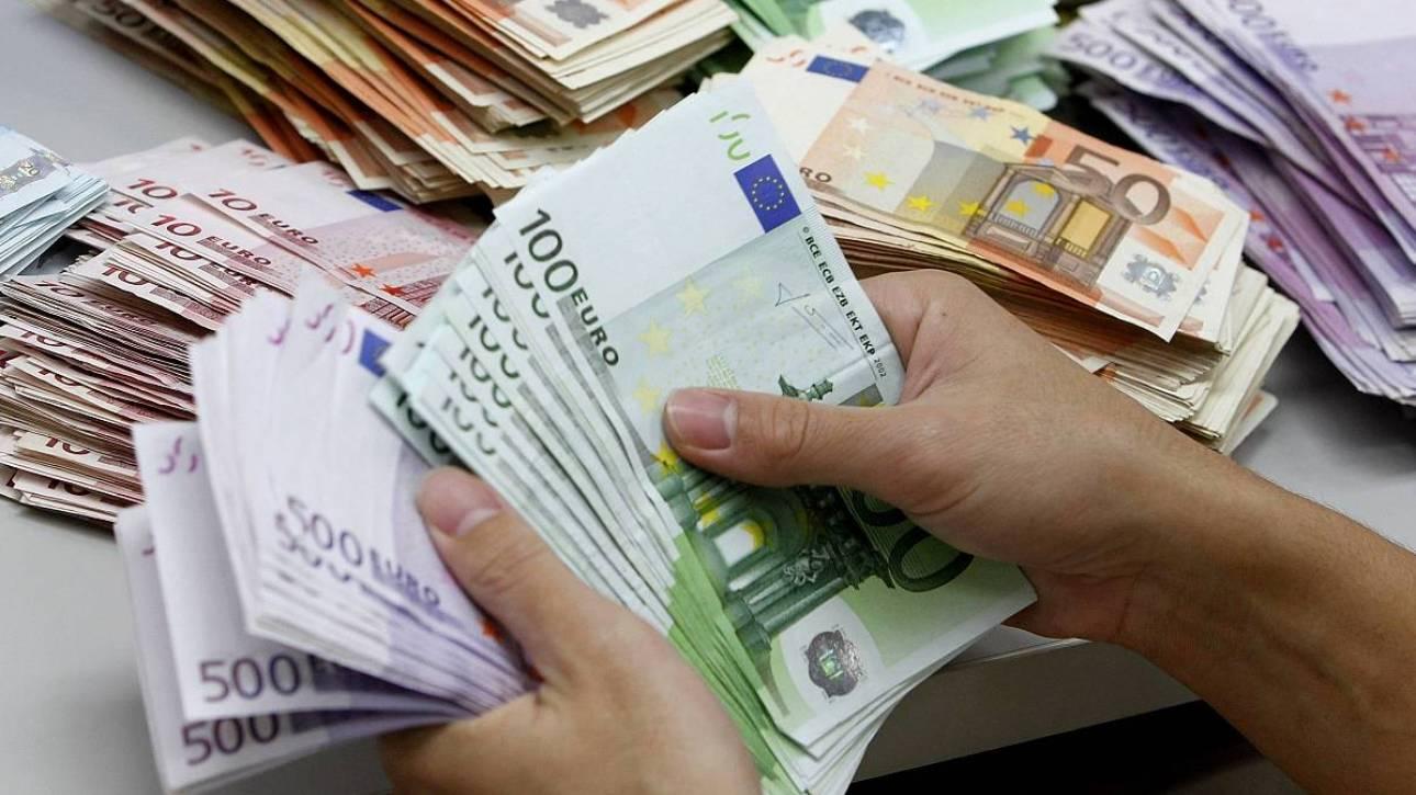 Αποτέλεσμα εικόνας για μετρητά