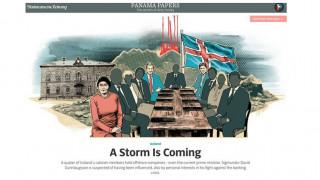 Panama Papers: Η πιο μεγάλη διαρροή στην ιστορία για την παγκόσμια διαφθορά
