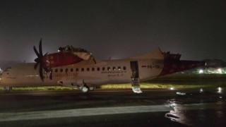 Ινδονησία: Σύγκρουση αεροσκαφών χωρίς θύματα