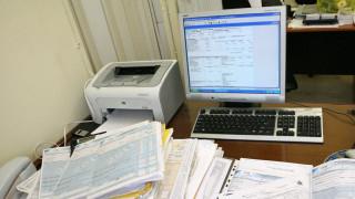 Φορολογικές δηλώσεις 2016: Αποφασίστηκε η ημερομηνία που θα ανοίξει το Taxisnet