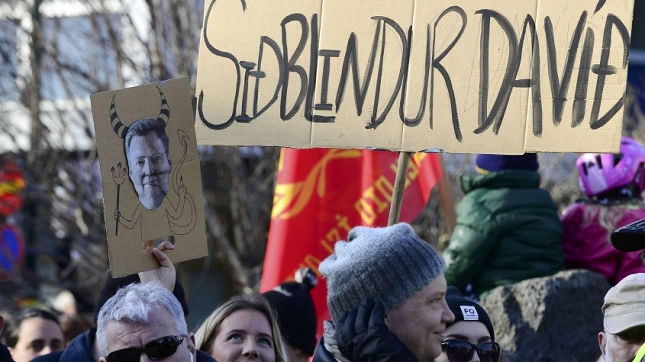 Panama Papers: Με αίτημα την παραίτηση του πρωθυπουργού διαδήλωσαν οι Ισλανδοί