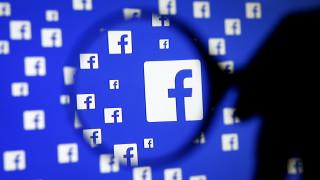 Νέα εφαρμογή του Facebook επιτρέπει σε τυφλούς να «βλέπουν» τις φωτογραφίες