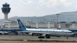 Καμία πτήση λόγω της 24ως απεργίας της ΑΔΕΔΥ την Πέμπτη