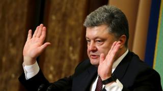Panama papers: Όλα έγιναν με απόλυτη διαφάνεια λέει ο Ποροσένκο