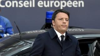 Σε ψήφο εμπιστοσύνης προχωρά η ιταλική βουλή για τα «κόκκινα δανεια»