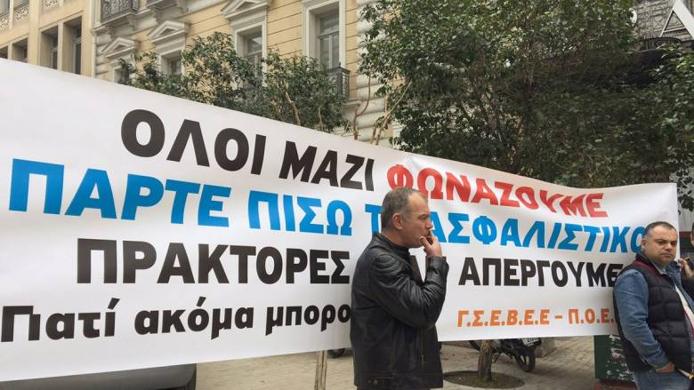 Απεργία Πέμπτης 7 Απριλίου: Ποιοι εργαζόμενοι συμμετέχουν στις κινητοποιήσεις