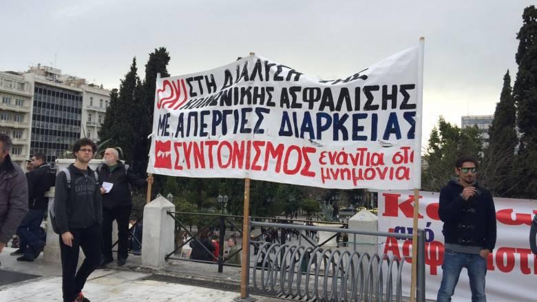 Απεργία 7 Απριλίου: Παγώνει ο δημόσιος τομέας, ποιοι κλάδοι συμμετέχουν