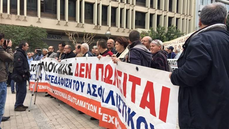 Απεργία Πέμπτης 7 Απριλίου: Ποιοι συμμετέχουν, πώς θα κινηθούν τα μέσα μεταφοράς