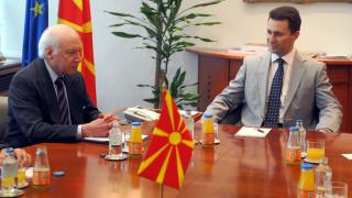 Στις 5 Ιουνίου και χωρίς τη συμμετοχή της αντιπολίτευσης οι εκλογές στην ΠΓΔΜ