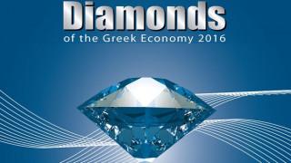 Diamonds of the Greek Economy 2016