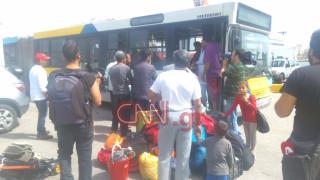 Προσφυγικό: Ξεκίνησε η μεταφορά των μεταναστών από τον Πειραιά