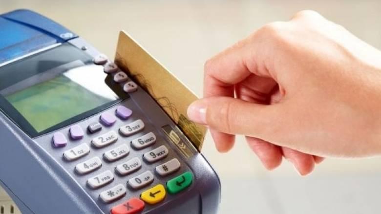 Πιτσιλής: Ηλεκτρονικές πληρωμές παντού
