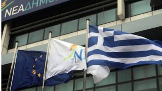 Να ψηφίζουν οι Έλληνες του εξωτερικού στον τόπο διαμονής τους ζητά η ΝΔ