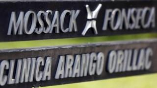 Το χρονικό των Panama Papers