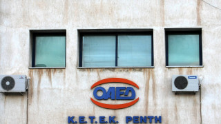 OAEΔ: Απλήρωτοι οι δικαιούχοι λόγω τεχνικού προβλήματος