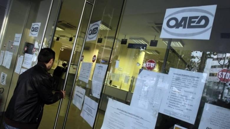 ΟΑΕΔ: Τη Δευτέρα η πληρωμή του επιδόματος ανεργίας