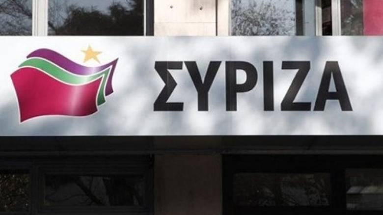Διαφωνούν στην αντιπολιτευτική τακτική της δημοτικής κίνησης ΣΥΡΙΖΑ 49 μέλη