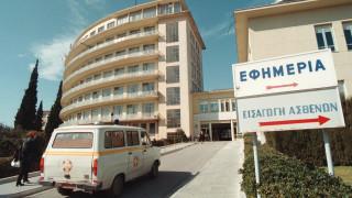 Ξεκίνησε η τοποθέτηση των νέων διοικητών στα νοσοκομεία