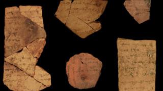 Νέα στοιχεία προσδιορίζουν πού και πότε γράφτηκε η Βίβλος