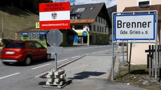 Η Ιταλία ρωτά την Κομισιόν αν νομιμοποιείται η Αυστρία να κλείσει τα κοινά τους σύνορα