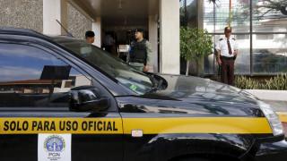 Panama Papers:  Αιφνιδιαστική εισαγγελική έρευνα στα γραφεία εταιρείας