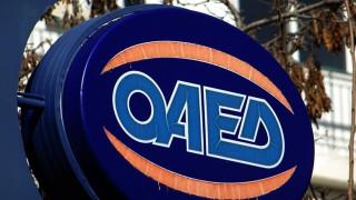 Η δεύτερη προκήρυξη κοινωφελούς εργασίας του ΟΑΕΔ για 728 προσλήψεις