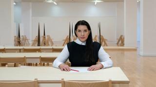 Μαρίνα Αμπράμοβιτς: «Κάθε μέρα σκέφτομαι το πως θα πεθάνω»