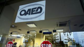 ΟΑΕΔ: Προσλήψεις μέσω του προγράμματος κοινωφελούς εργασίας