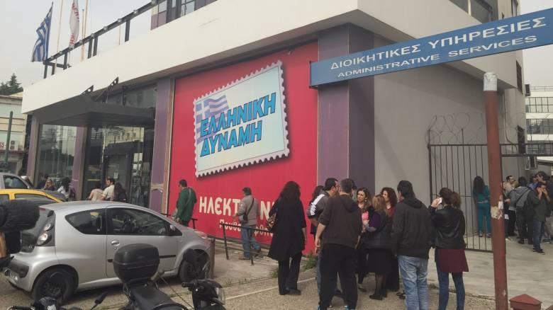 Ηλεκτρονική Αθηνών: Διαμαρτυρία των εργαζόμενων