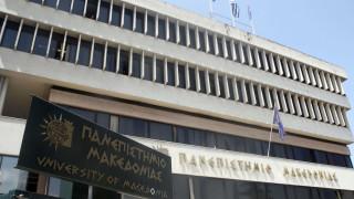 Πανεπιστήμιο Μακεδονίας: Σύστημα που επιτρέπει σε τυφλούς φοιτητές να δίνουν γραπτώς εξετάσεις