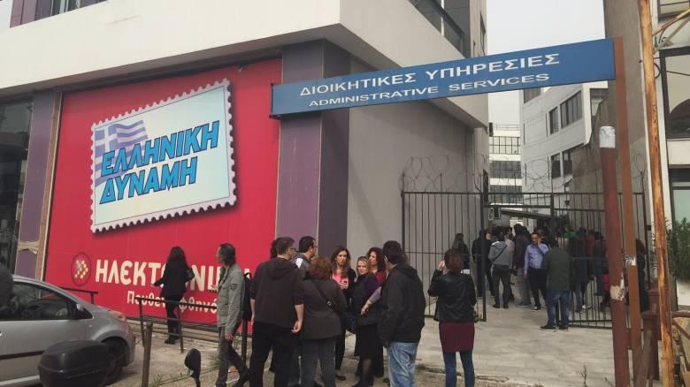 Ηλεκτρονική Αθηνών: Σε απόγνωση οι εργαζόμενοι μετά το κλείσιμο της εταιρείας