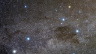 Ποιο είναι το Άλφα του Κενταύρου όπου θα αναζητήσουν τη Νέα Γη...