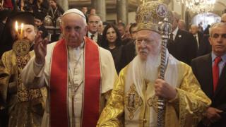 Οι συναντήσεις του Πάπα Φραγκίσκου με τον Οικουμενικό Πατριάρχη Βαρθολομαίο