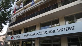 ΣΥΡΙΖΑ: Επιστροφή «53» με αιχμές για μνημόνιο και προσφυγικό