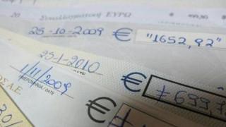 Στα 54,1 εκατ. ευρώ οι ακάλυπτες επιταγές στα τέλη Μαρτίου