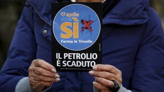 Δημοψήφισμα στην Ιταλία για την εξόρυξη των υδρογονανθράκων