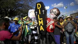 Βραζιλία: Σε δύσκολη θέση η Ρούσεφ