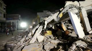 Εκουαδόρ: Αυξάνονται οι νεκροί από τον σεισμό των 7,8 Ρίχτερ