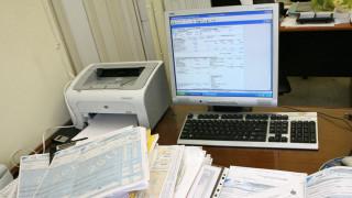 Το 97% των φορολογουμένων δεν έχουν υποβάλει δήλωση