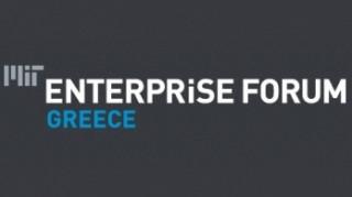 Το ΜIT Enterprise Forum Greece καλωσορίζει τον Μιχάλη Μπλέτσα στη Συμβουλευτική Επιτροπή του