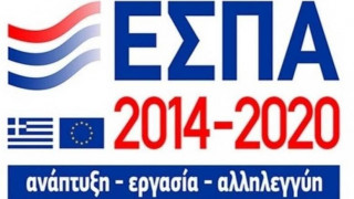 ΕΣΠΑ: Παράταση υποβολής αιτήσεων στο πρόγραμμα αυτοαπασχόλησης πτυχιούχων τριτοβάθμιας