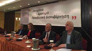 Δραγασάκης: Άμεσος στόχος να κλείσουμε τη πρώτη αξιολόγηση χωρίς νέα μέτρα