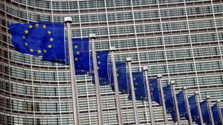Ευρωπαϊκό Ελεγκτικό Συνέδριο: Η Κομισιόν δεν μεταχειρίζεται τις χώρες μέλη ισότιμα
