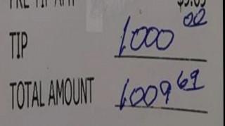 Γενναίο φιλοδώρημα 1000 δολαρίων!